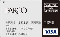 パルコカードは海外旅行でも使える?メリットや海外旅行保険、特典について解説