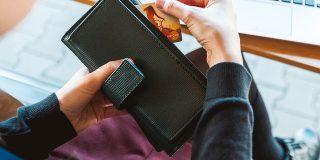 旅行代や旅先での買い物がお得になるおすすめクレジットカード