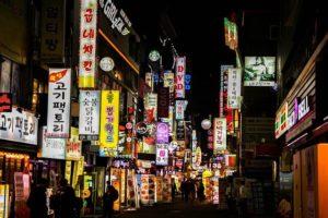 韓国旅行でクレジットカードは使える!【使い方やレート、手数料まとめ】