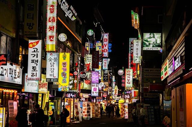 【なるほど】韓国旅行でクレジットカードは使える?渡韓前に知っておくべき使い方、手数料(レート)まとめ
