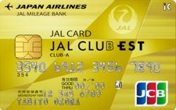 JAL CLUB ESTはは20代限定で超お得JALカード!特徴や普通のJALカードとの違いを解説