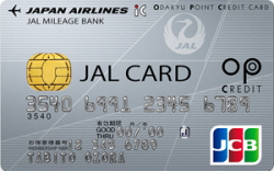 JALカード OPクレジットのメリット・デメリットを解説!普通のJALカードとは違うとの特徴とは?
