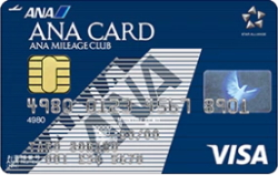 ANA一般カード券面画像