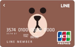LINE Payカードは海外旅行では不便?出発前に知っておきたい3つのデメリットと対策