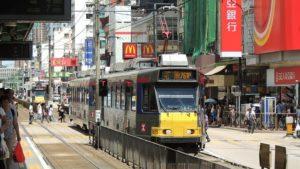 香港の交通手段