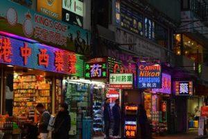 香港の夜のお店