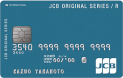 JCB CARD Rのメリット・デメリットを解説:リボ払いならポイント4倍だけど本当にお得?