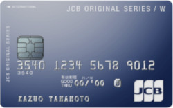 JCB CARD Wのメリット・デメリットを解説:一般カードとの違いは年会費無料とポイント還元率