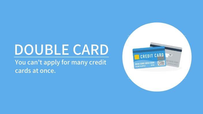 短期間に申し込むクレジットカードは最高でも2枚までにする