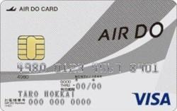 AIRDO VISA クラシックカードのメリット・デメリット:AIRDO利用の多い北海道住みなら3往復で1回無料搭乗のチャンス!