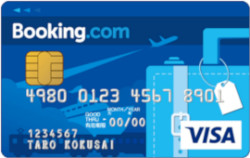 Booking.comカードのメリット・デメリット:Genius会員へのグレードアップだけじゃない魅力的な特典とは?
