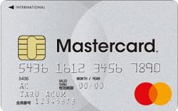 ACマスターカードを海外で使うとどんな感じ?旅行特典や海外旅行保険、海外キャッシングについてまとめてみた