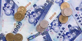 海外キャッシングと台湾での両替はどちらがお得?