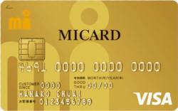 MICARD GOLD(エムアイカード ゴールド)は海外旅行でもメリット満載!ポイント還元率やラウンジを解説
