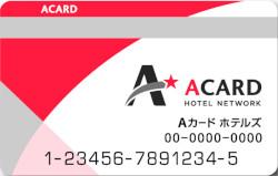 Aカードのメリット・デメリット:ポイント還元率10%以上で出張族なら持って損はなし