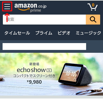 JCB CARD WをAmazonに登録