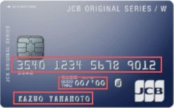 JCB CARD Wの表面
