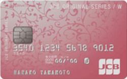 JCB CARD W plus Lのメリット・デメリットを解説:JCB CARD Wとの違いは?