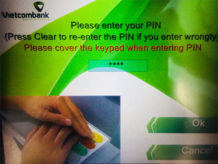 暗証番号(PINコード)を入力画面