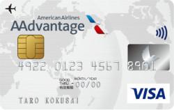 AAdvantage VISA クラシックカード