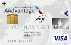 AAdvantage VISA クラシックワイドカード