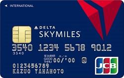 デルタ スカイマイルJCB一般カード