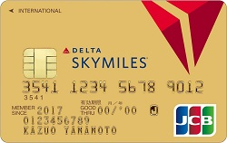 デルタ スカイマイルJCBゴールドカード