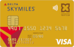 デルタ スカイマイル TRUST CLUB ゴールドVISAカードのメリット・デメリット