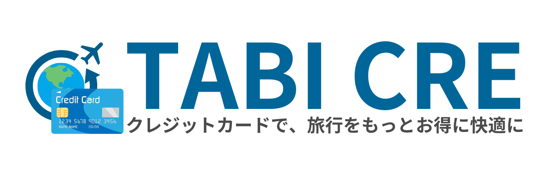TABI CRE(タビクレ)